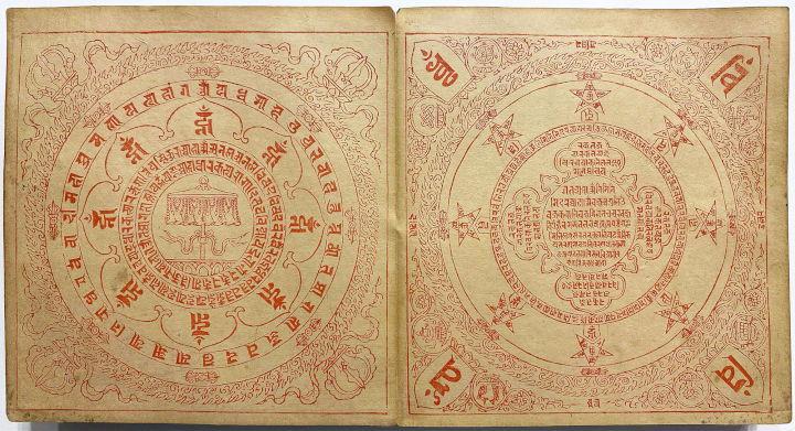 El texto tibetano impreso 40 años anteriormente que la Biblia de Gutenberg