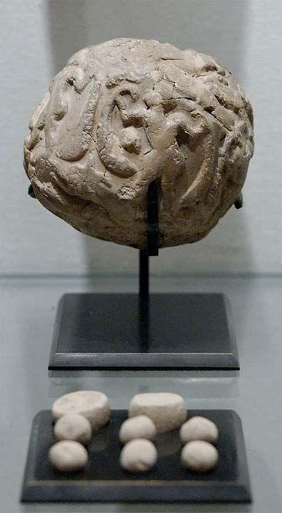 El primer escrito escrito de la cronica, originario de Sumeria: ¿qué se lee ahí?