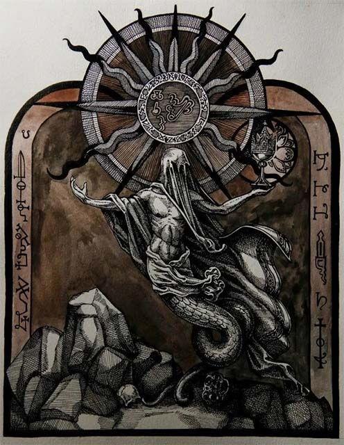 ¿Qué tan real es el Necronomicón? El Culto de Aliah de dioses viejos