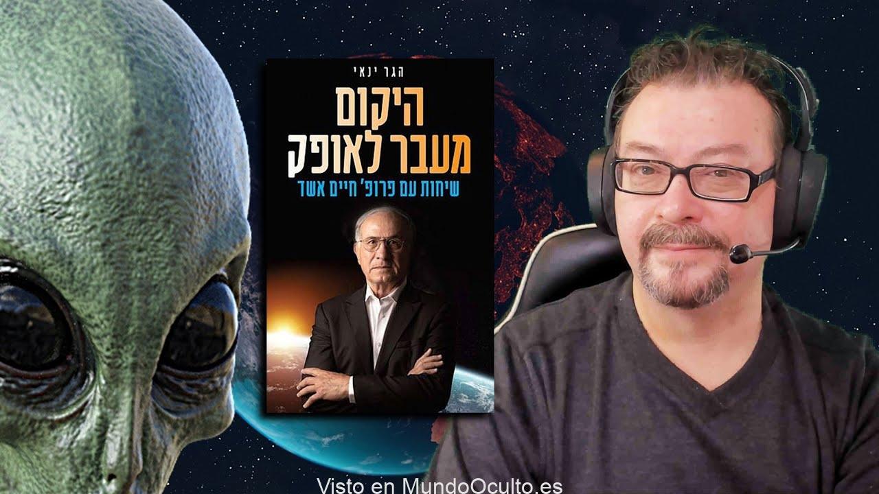 """👽Ingeniero de Inteligencia Israelí Confirma que USA tiene """"Contratos"""" con Aliens"""