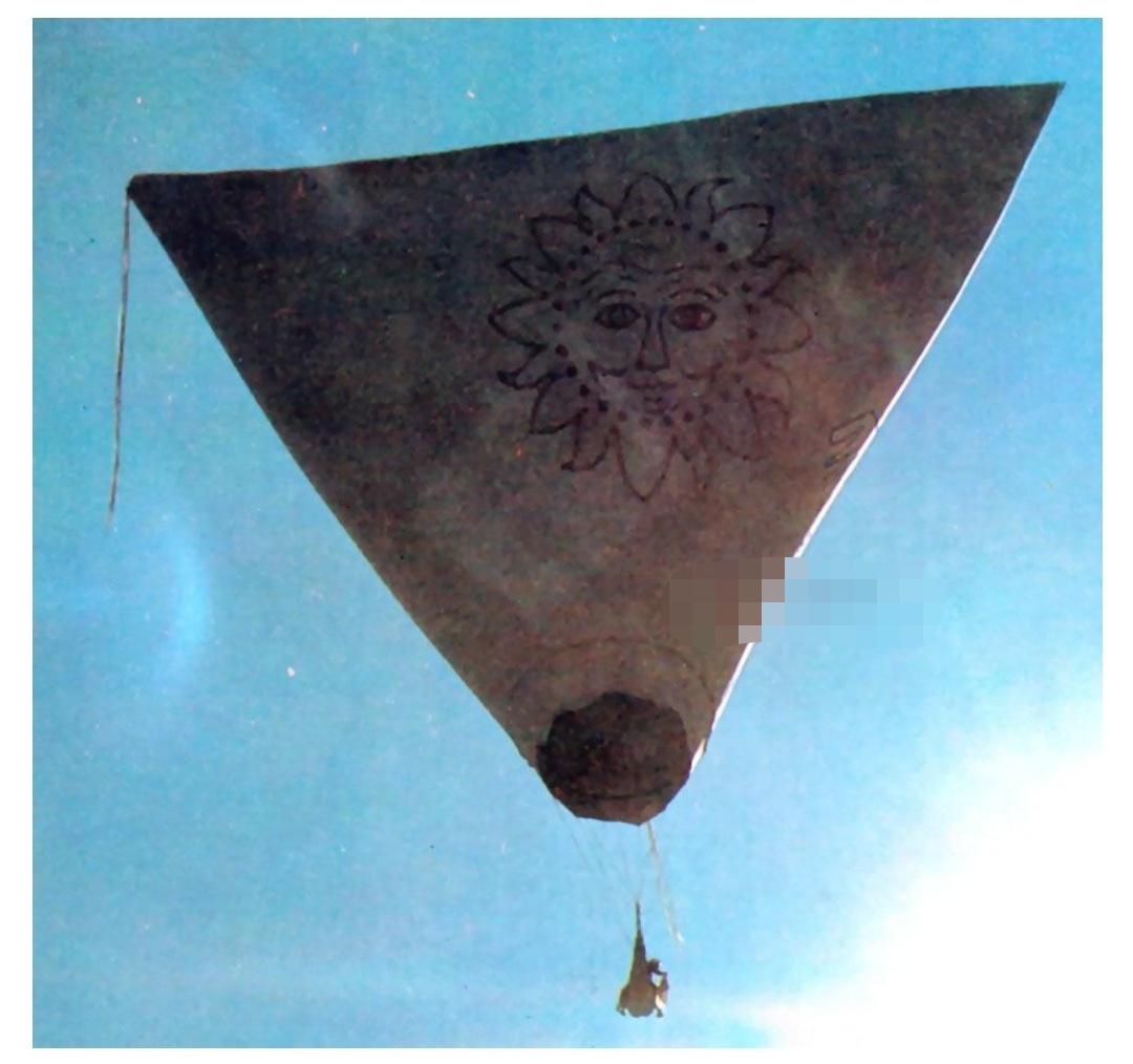 Las naves que surcaron los cielos de la Atlántida